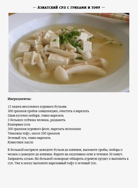 Гриль и барбекю рецепты